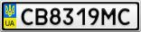 Номерной знак - CB8319MC