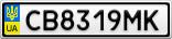 Номерной знак - CB8319MK
