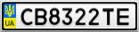 Номерной знак - CB8322TE
