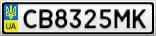 Номерной знак - CB8325MK