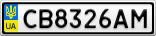Номерной знак - CB8326AM