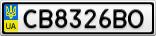 Номерной знак - CB8326BO