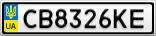 Номерной знак - CB8326KE