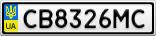 Номерной знак - CB8326MC