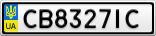 Номерной знак - CB8327IC