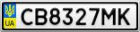 Номерной знак - CB8327MK