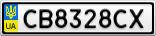 Номерной знак - CB8328CX