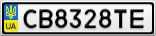 Номерной знак - CB8328TE