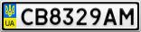Номерной знак - CB8329AM
