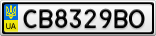 Номерной знак - CB8329BO