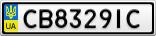 Номерной знак - CB8329IC