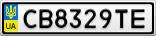Номерной знак - CB8329TE