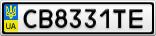 Номерной знак - CB8331TE