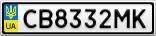 Номерной знак - CB8332MK