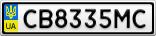 Номерной знак - CB8335MC