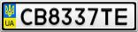 Номерной знак - CB8337TE