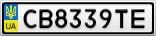 Номерной знак - CB8339TE