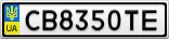 Номерной знак - CB8350TE