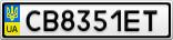 Номерной знак - CB8351ET