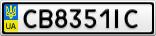 Номерной знак - CB8351IC