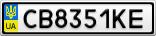 Номерной знак - CB8351KE