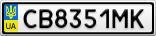 Номерной знак - CB8351MK