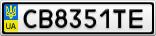 Номерной знак - CB8351TE