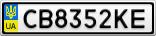 Номерной знак - CB8352KE
