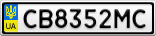 Номерной знак - CB8352MC