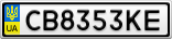 Номерной знак - CB8353KE