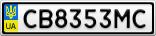 Номерной знак - CB8353MC