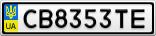 Номерной знак - CB8353TE