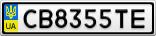 Номерной знак - CB8355TE