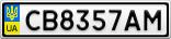 Номерной знак - CB8357AM