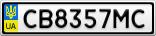 Номерной знак - CB8357MC