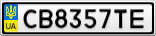 Номерной знак - CB8357TE