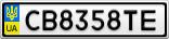 Номерной знак - CB8358TE