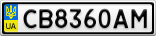 Номерной знак - CB8360AM