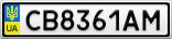 Номерной знак - CB8361AM