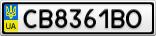 Номерной знак - CB8361BO