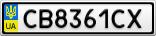 Номерной знак - CB8361CX