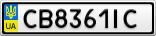 Номерной знак - CB8361IC