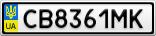 Номерной знак - CB8361MK