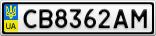 Номерной знак - CB8362AM