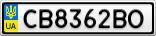 Номерной знак - CB8362BO