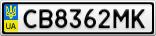 Номерной знак - CB8362MK