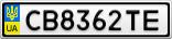 Номерной знак - CB8362TE