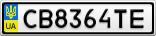 Номерной знак - CB8364TE