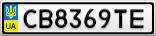 Номерной знак - CB8369TE