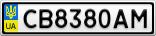 Номерной знак - CB8380AM